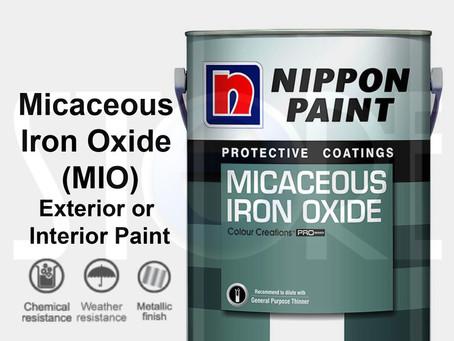 ทาสีรั้วเหล็กให้สวยเหมือนใหม่ ด้วยสี NIPPON นิปปอนไมกาเซียส ไอออน ออกไซด์ โทนสีเมทัลลิกด้านสุดโมเดิร