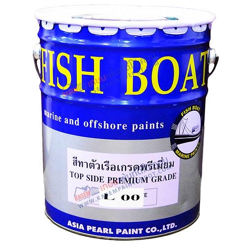 สีน้ำมัน FISH BOAT ฟิชโบ้ท สีขาว L00 สำหรับทาตัวเรือ ขนาดถัง 18.925 ลิตร