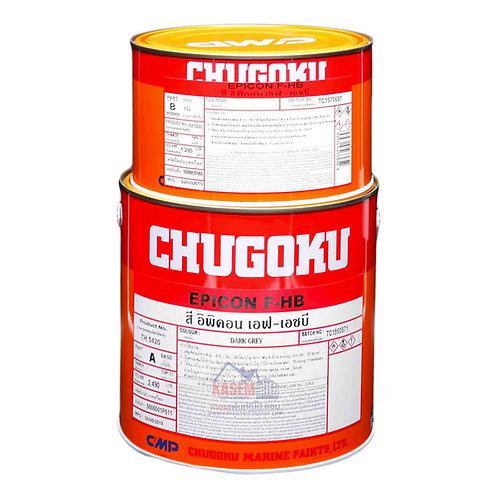 Chugoku Epicon F-HB A+B สีชั้นกลาง ชูโกกุ อิพิคอน เอฟ-เอชบี