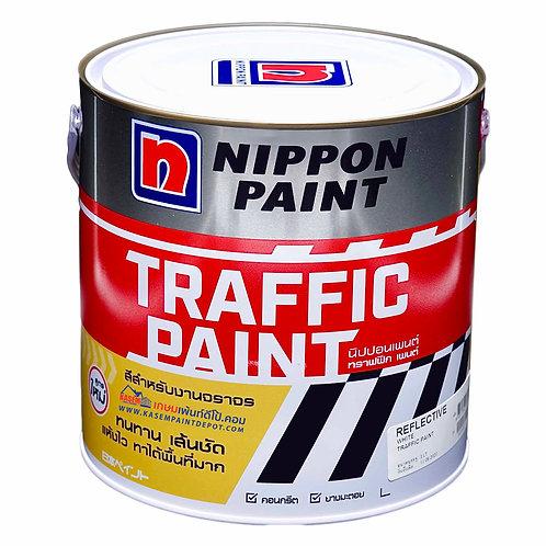 สีทาถนน นิปปอน Nippon Traffic Paint