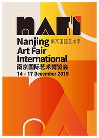nanjing poster.jpg