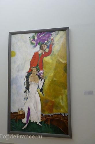Марк Шагал, Центр Помпиду, Музей Помпиду, Центр Жоржа Помпиду, центр помпиду в Париже