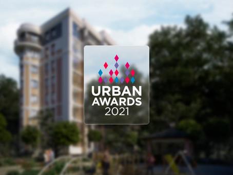 В числе участников премии «Urban Awards» 2021!