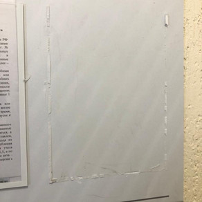 Провели ремонт и замену информационных щитов