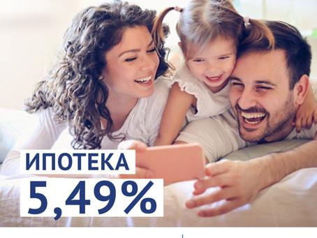 ПАО «БАНК УРАЛСИБ» запускает новую программу ипотечного кредитования с господдержкой для семей с дет
