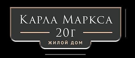 лого-квартал.png