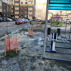 Ремонт детской площадки и ограждение зелёных насаждений