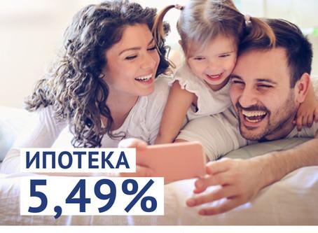 Ипотечные программы от банка «УРАЛСИБ»