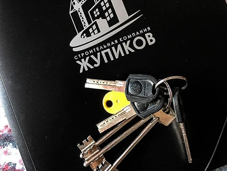 Вручение ключей | ЖК «Видный» | Корпус 3