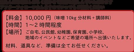 名称未設定-10.png