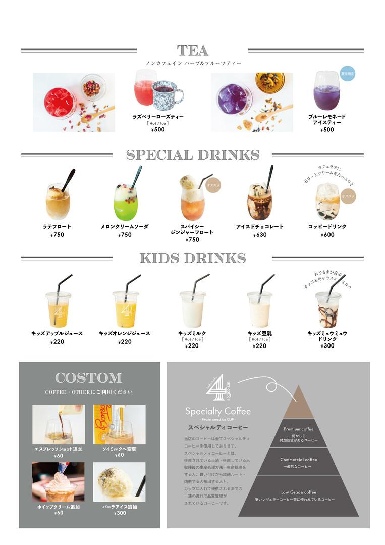 drink_menu_アートボード 1 のコピー.jpg