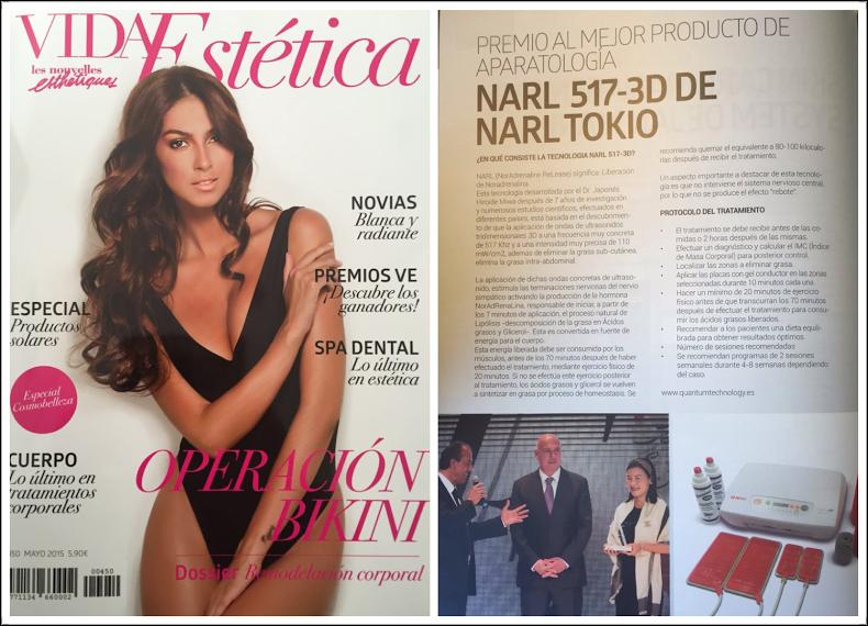 NARL spain vida estetica Nicole Hor Didier Hamdache.png
