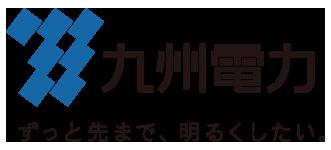 九電ロゴ.png