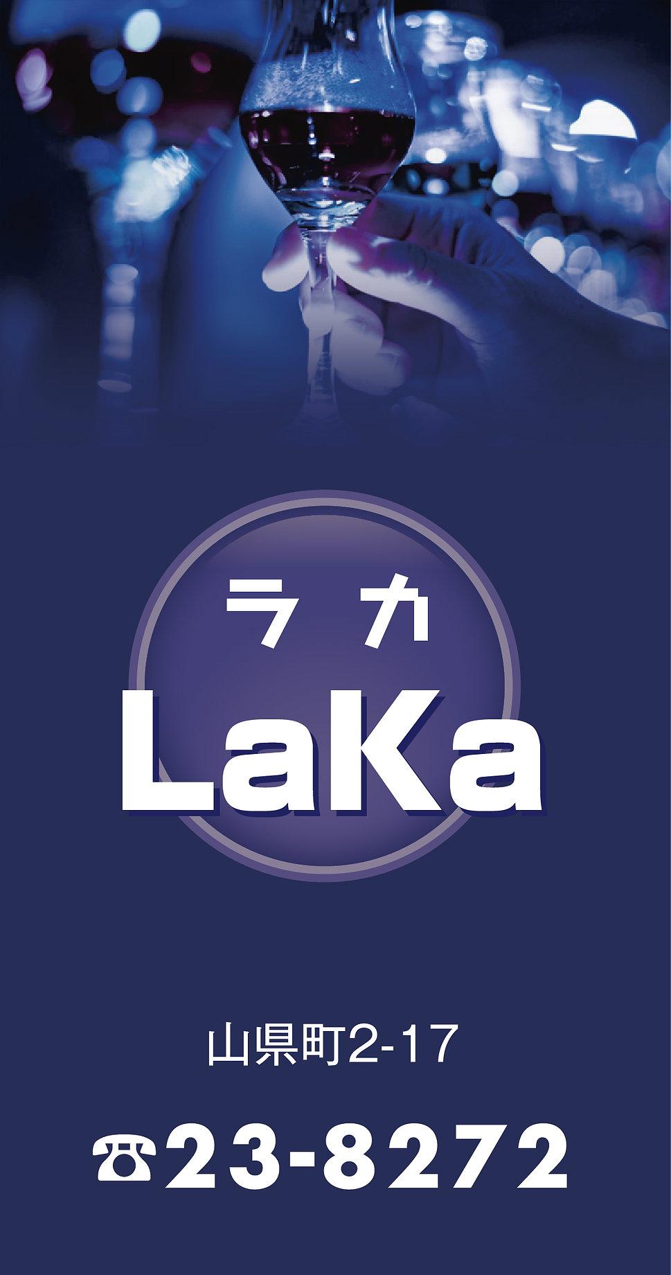 LaKa.jpg