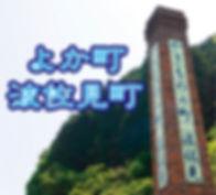 波佐見タイトル2.jpg