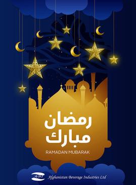 Ramadan-Mubarak-2020.jpg