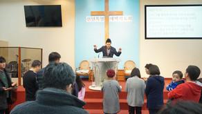 월요중보기도회(저스틴킴 목사) 20200127