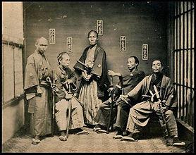 Samurai photo, taken between 1860 and 1880.jpg