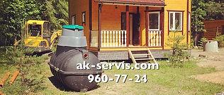 Септик купить Росток Rostok загородная канализация для дачи и дома пластиковый бюджетный, локальный септик, фото, отзывы, ленобласть, дешево