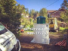 Установка Монтаж Септик Коло Веси Kolo Vesi Коломяки Kolomaki фото, спб, тверь, гатчина, великий новгород, отзывы