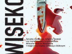 WIWISEKCJA ZBRODNIA - Andrzej Janikowski