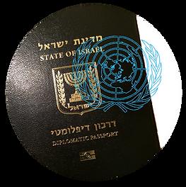 לוגו לבלוג - אום.png