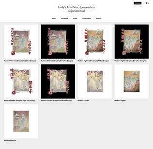 Image #7: My Online Shop