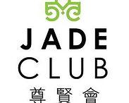 jade club.jpg