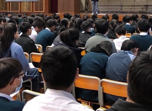 香港青年與「新貧」
