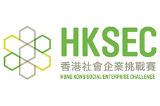 香港社會企業挑戰賽
