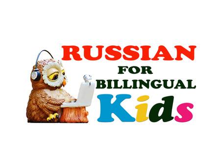 Как проводить занятия с детьми разного языкового уровня и возраста