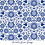 Thumbnail: ORNATE BLUE GLASS Decoupage Rice Paper- for Furniture & Decor- by Dixie Belle