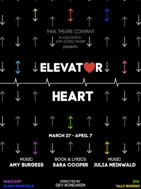 Elevator Heart