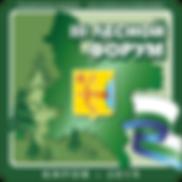 лого на цветном фоне.png