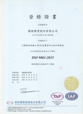 ISO-9001-2015_edited_edited.jpg
