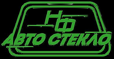 лого АвтоСтекло 2.png