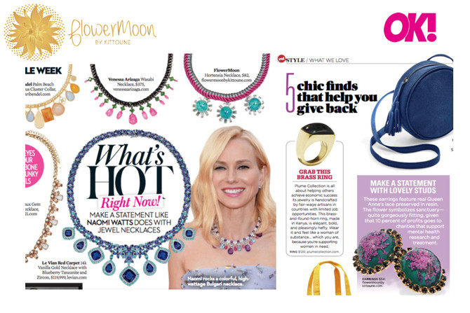 FlowerMoon® by KITTOUNE® as Seen in OK Magazine - Affiliate Program!