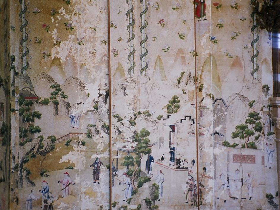 Chonose wallpaper before.jpg
