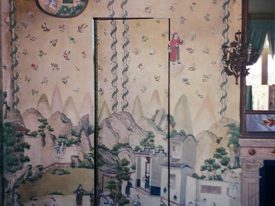 Chinose Wallpaper after.jpg