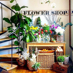 A%20Stop%20At%20The%20Flower%20Shop..