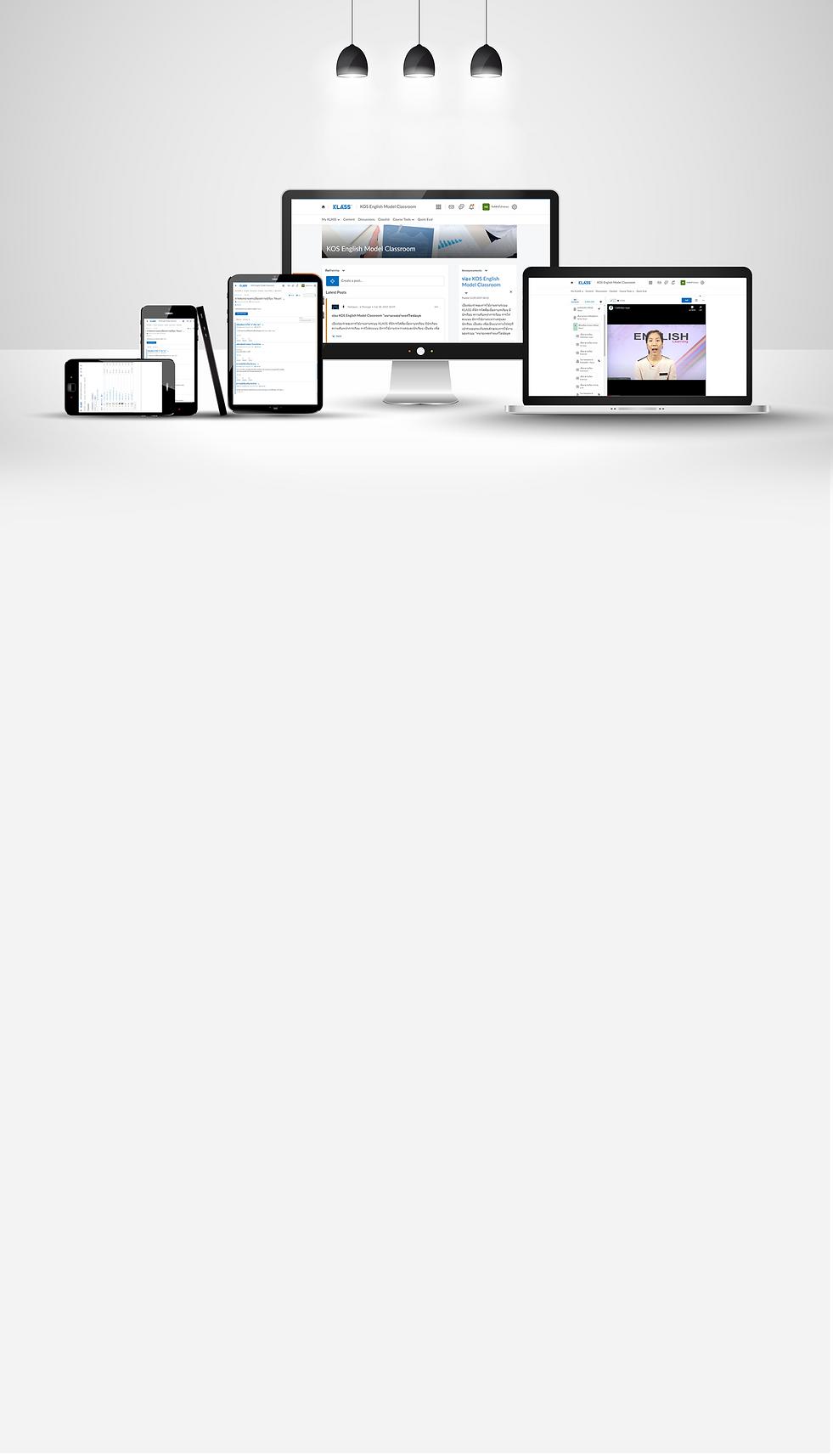 Website KLASS 4.1.png