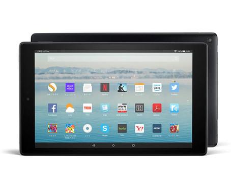 Fire HD 10 タブレットがもらえる!?4月のスキル開発者キャンペーン
