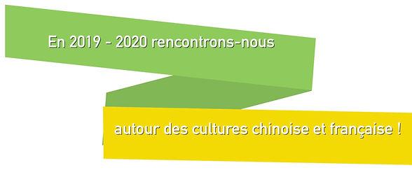 AAFC brochure  2019-2010 - pour impressi
