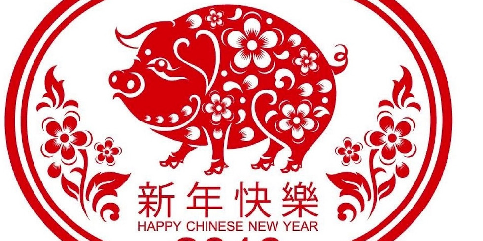 diner - Nouvel An Chinois 2019 - 12 février