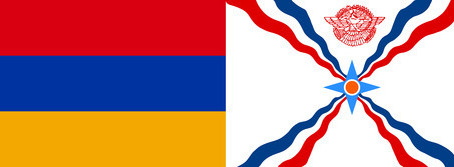 Armenian Assembly Condemns Kidnapping, Murder of Assyrian Christians