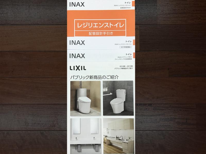 注文住宅 災害時のトイレ デザイナー住宅