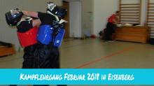Kampflehrgang Februar 2018