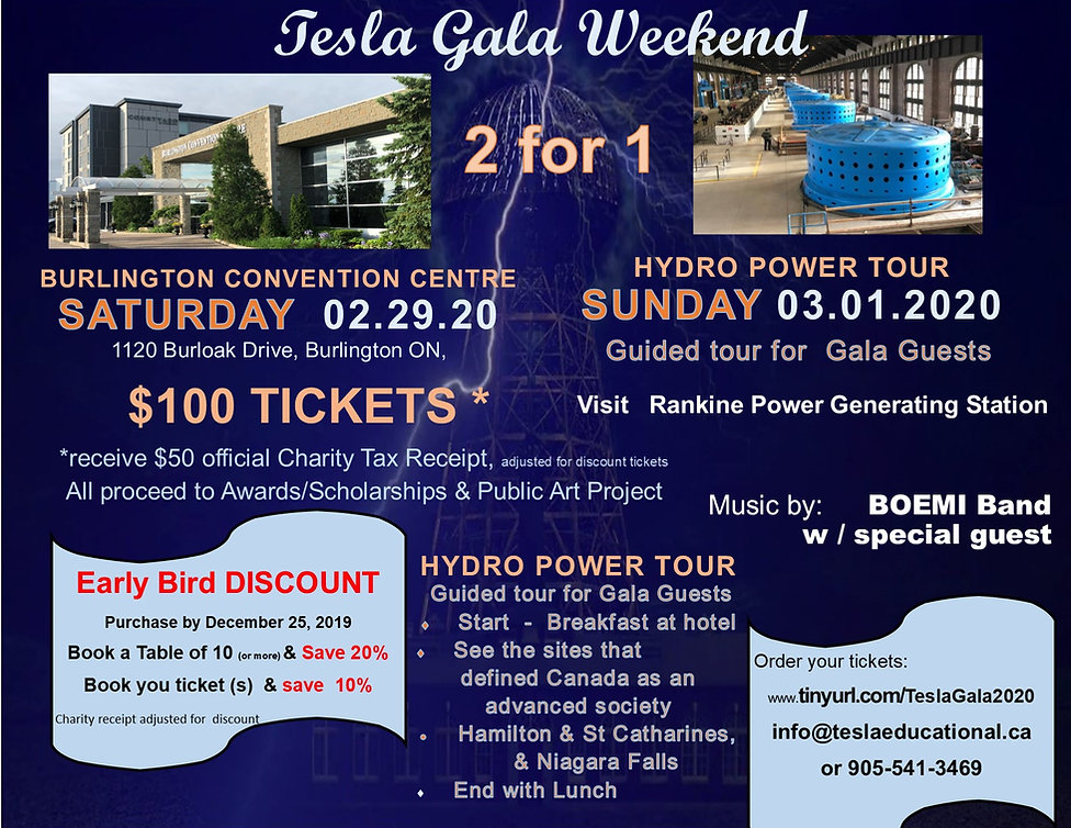 Gala weekend - banner - 11-28 - Lunch.jp
