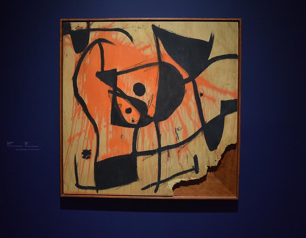 Musée national des beaux-arts du Québec (MNBAQ), Joan Miró.
