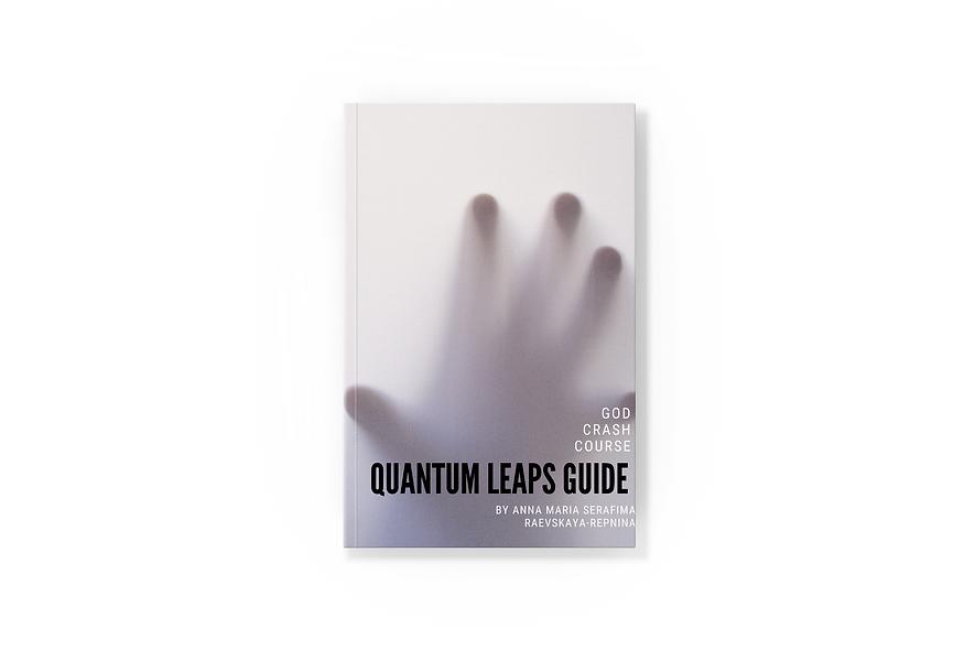 Quantum Leaps Guide. E-book